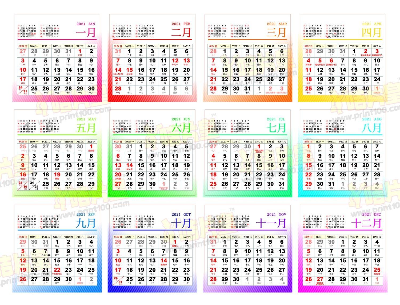 2021hkcalendar 2021 Hong Kong Holiday Hong Kong Holiday