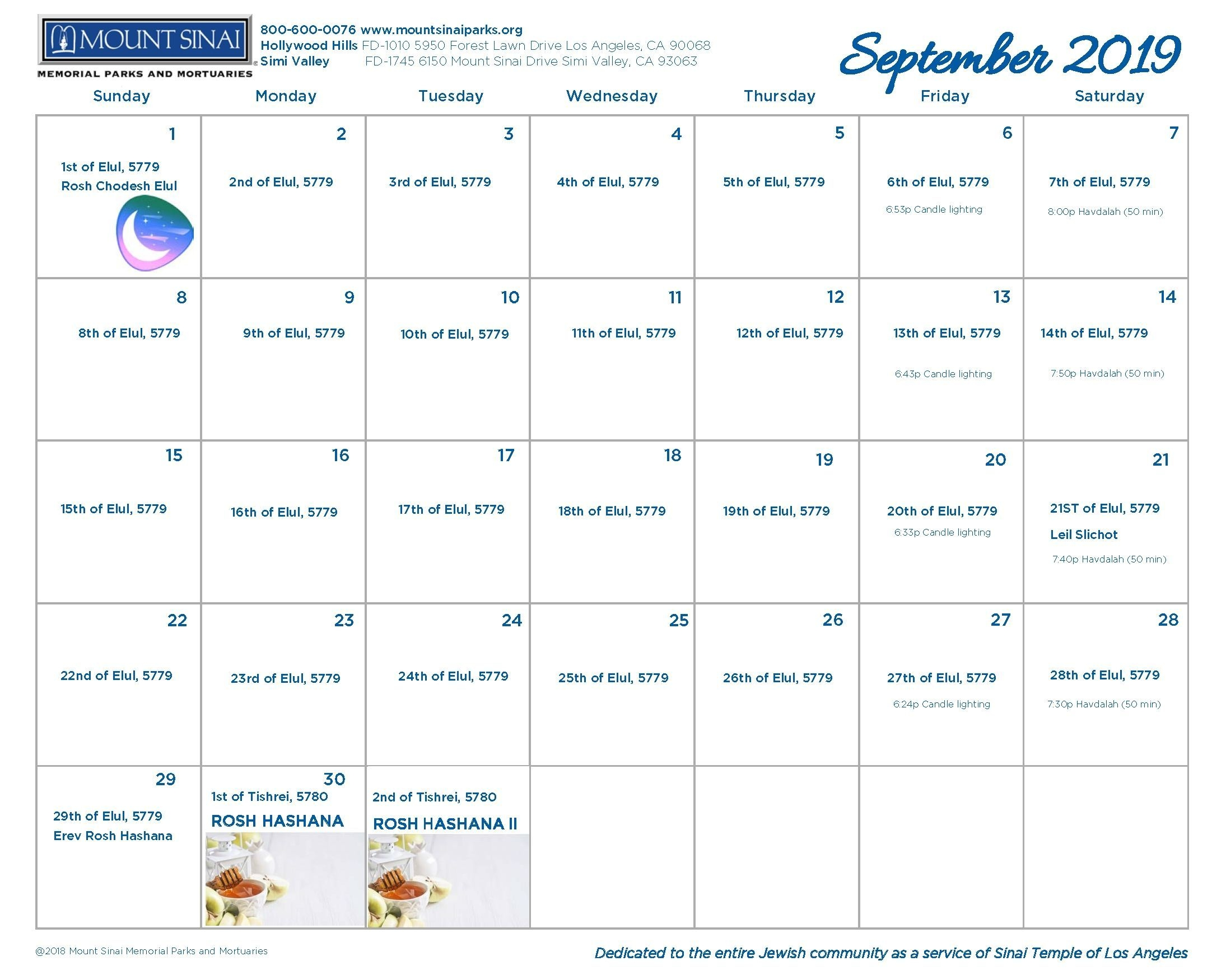 5779 hebrew calendar mount sinai memorial parks and