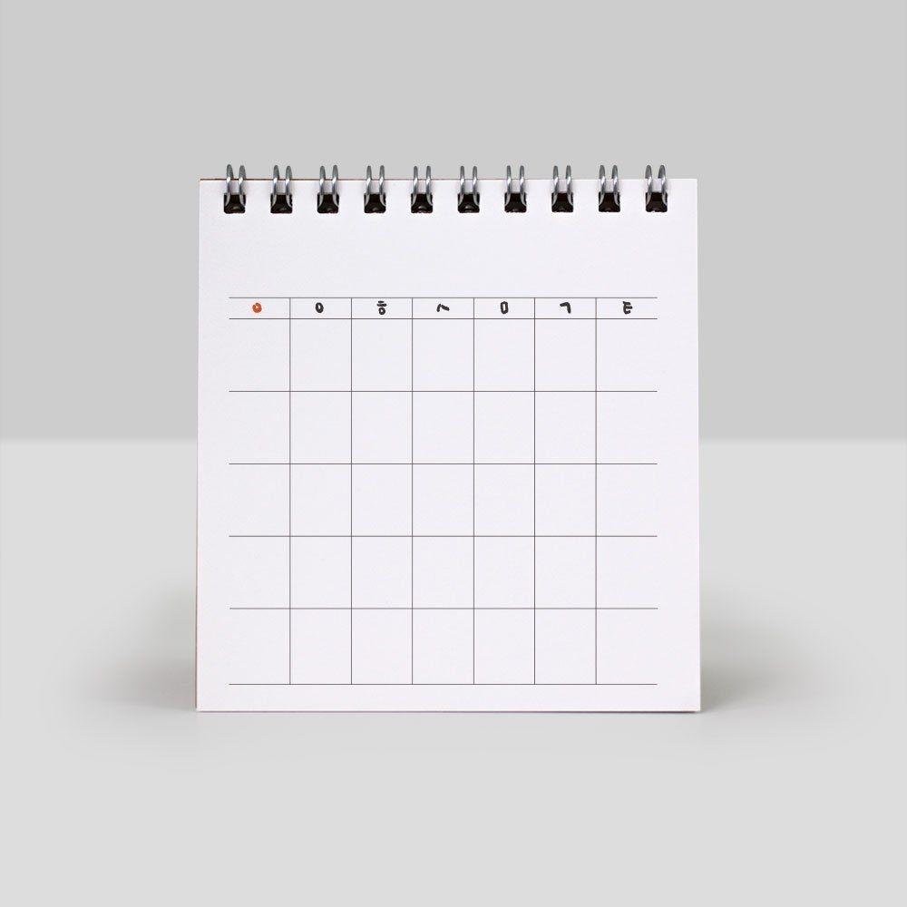 A Palm Calendar, No Dates, No Months, No Year, Diy Calendar | Orientypes