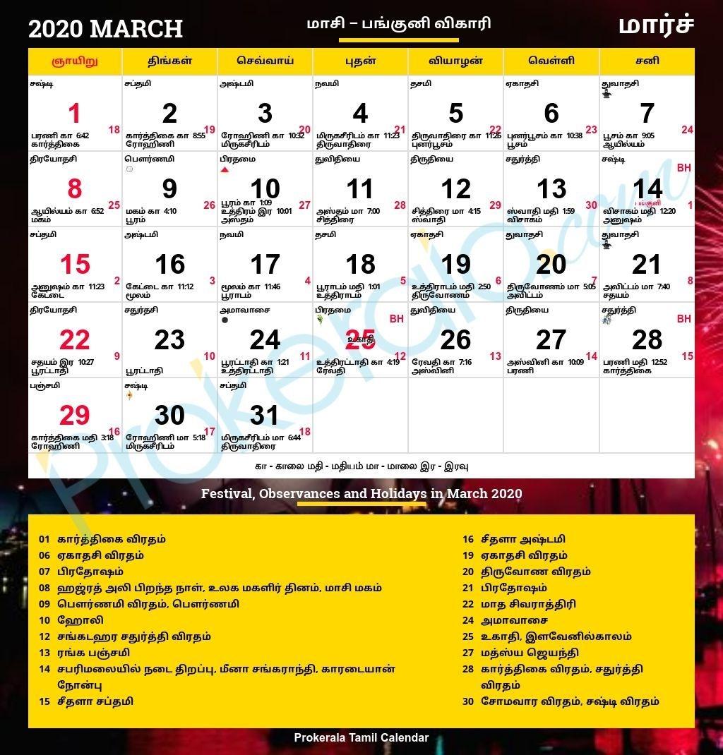calendar 2021 printing chennai in 2020 | tamil calendar