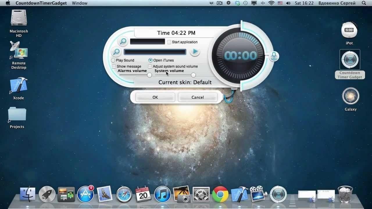 Calendar Countdown For Desktop In 2020 | Calendar, Countdown