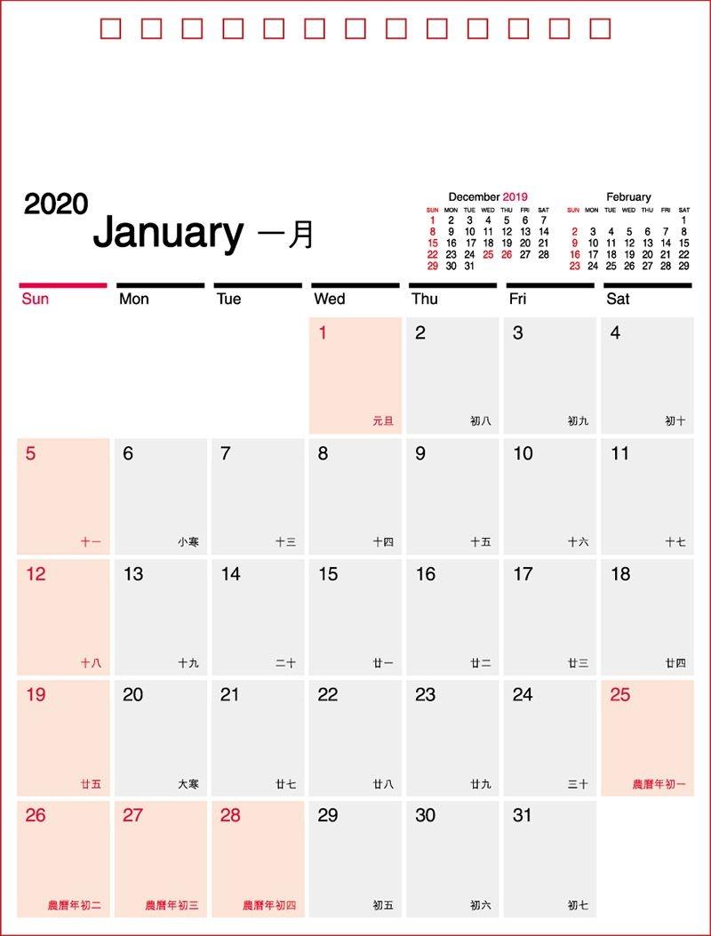 Desk Calendar,calendar,free Download,2020 Desk Calendar E
