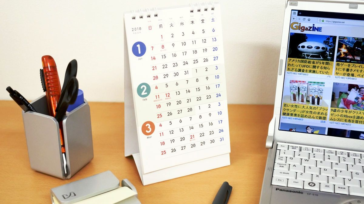 "Double Sided Desk Calendar ""3 Month Calender Clinic"" That"