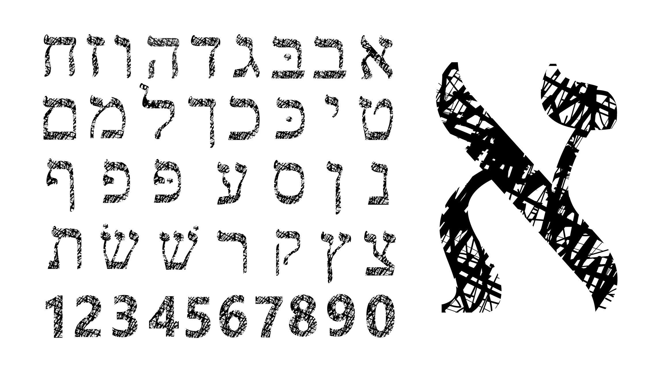 hebrew numbers 1 10 | grace in torah