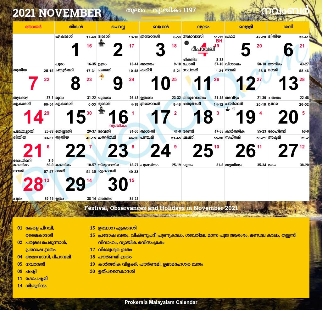 malayalam calendar 2021, november