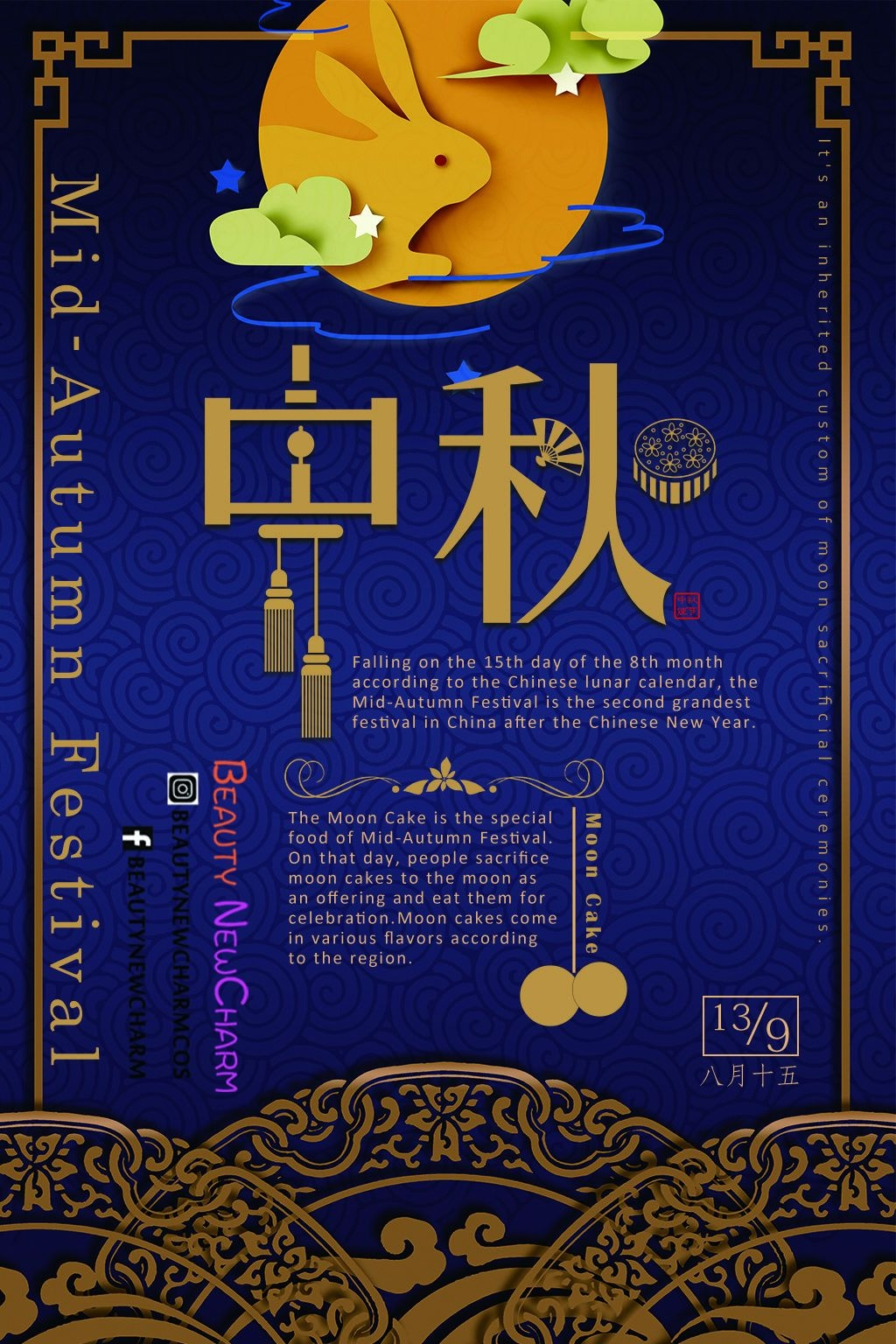 mid autumn festival | mid autumn festival, festivals in