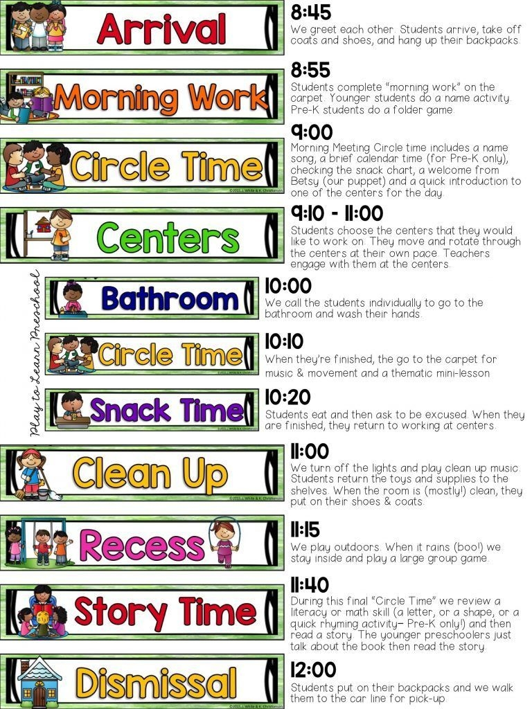 Our Half Day Preschool Schedule | Preschool Schedule
