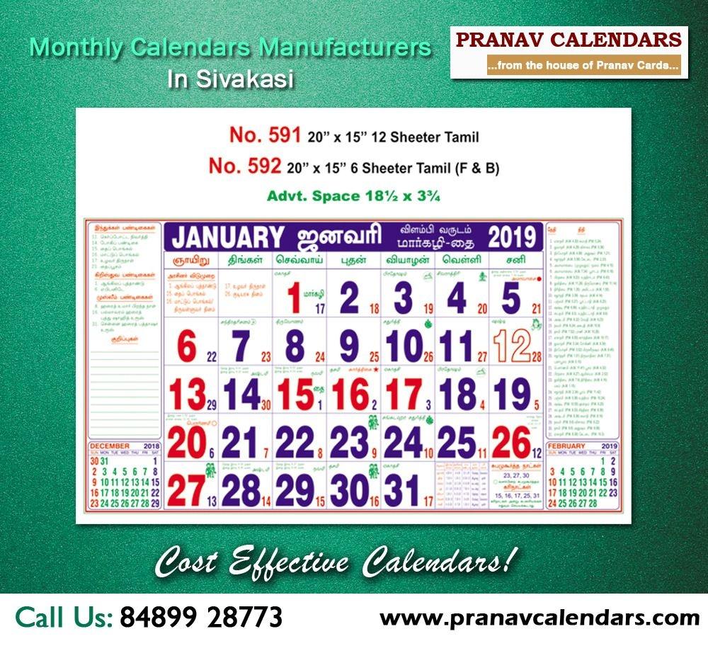 pranav calendars