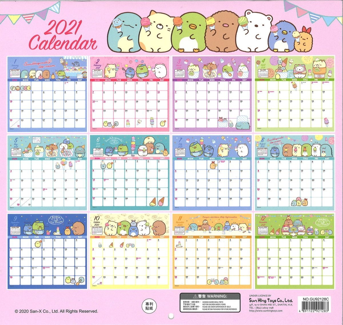 San X | Sumikko Gurashi 2021 Calendar(c) | Hktvmall Online
