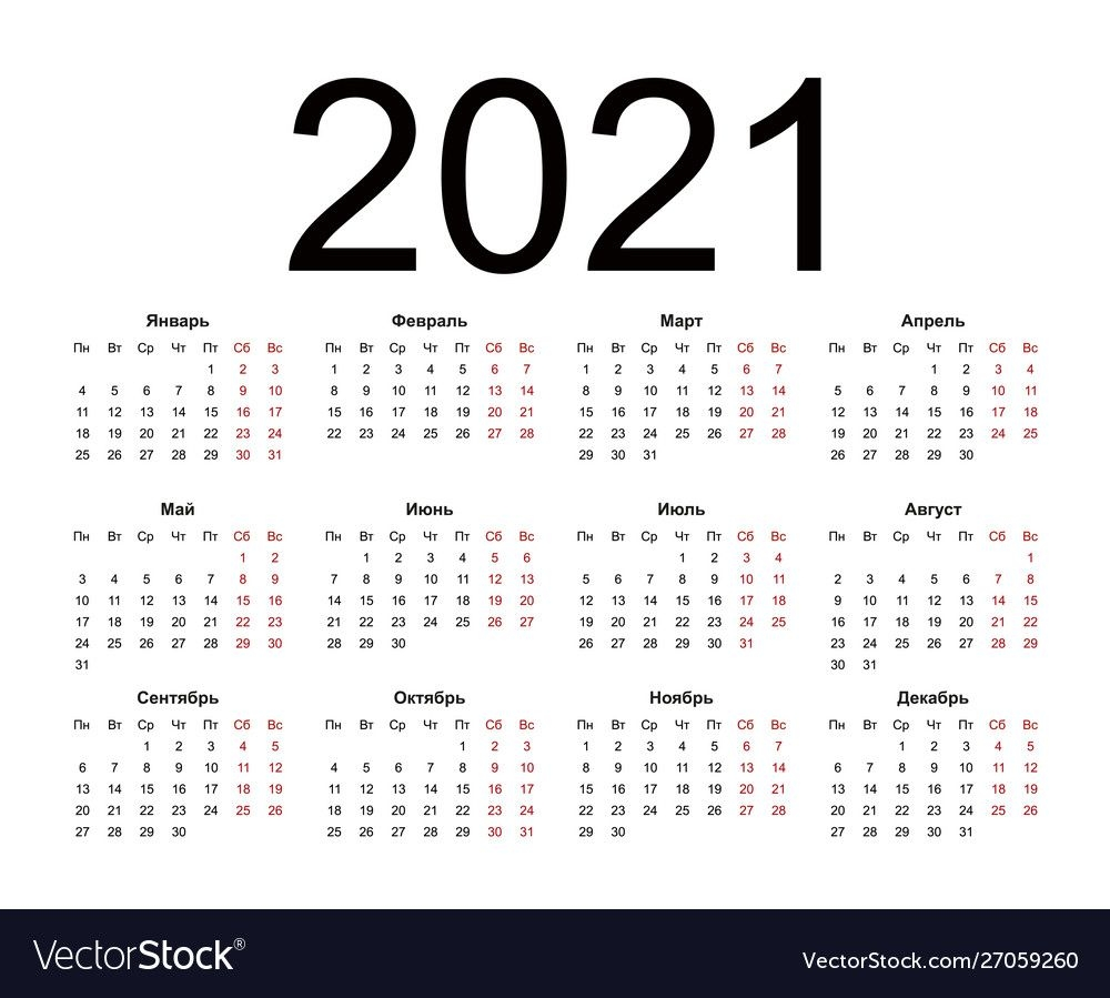Simple Annual 2021 Year Wall Calendar