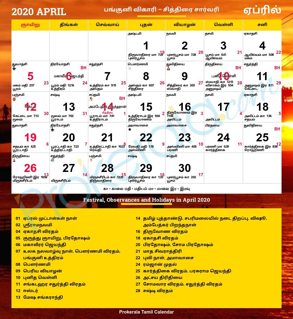 tamil calendar 2020, april