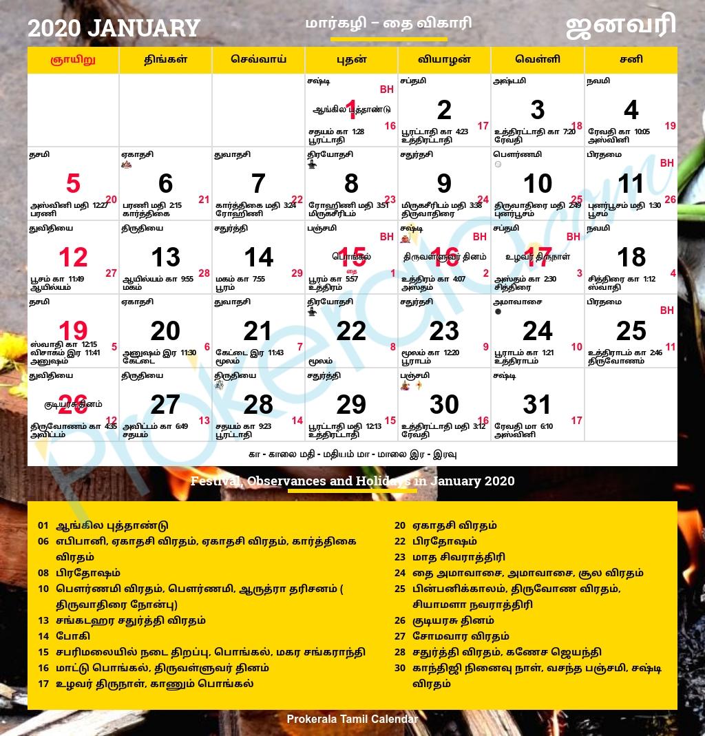tamil calendar 2020, january