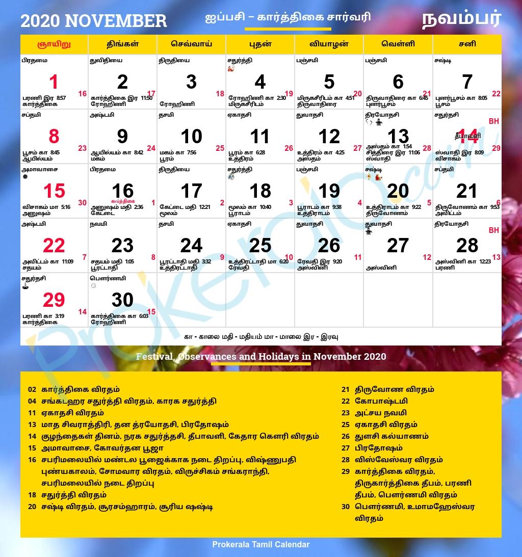 tamil calendar 2020, november