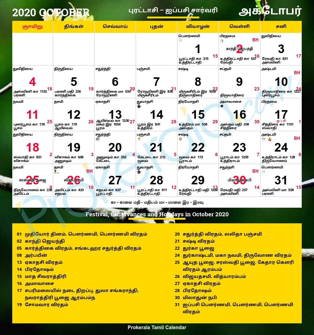 tamil calendar 2020 | tamil festivals & holidays