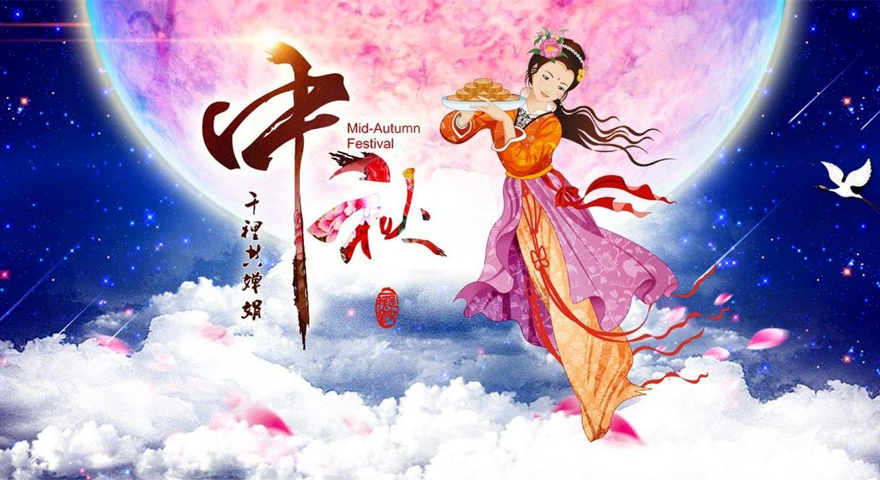 today is the mid autumn festival #中秋节 (the 15th day of