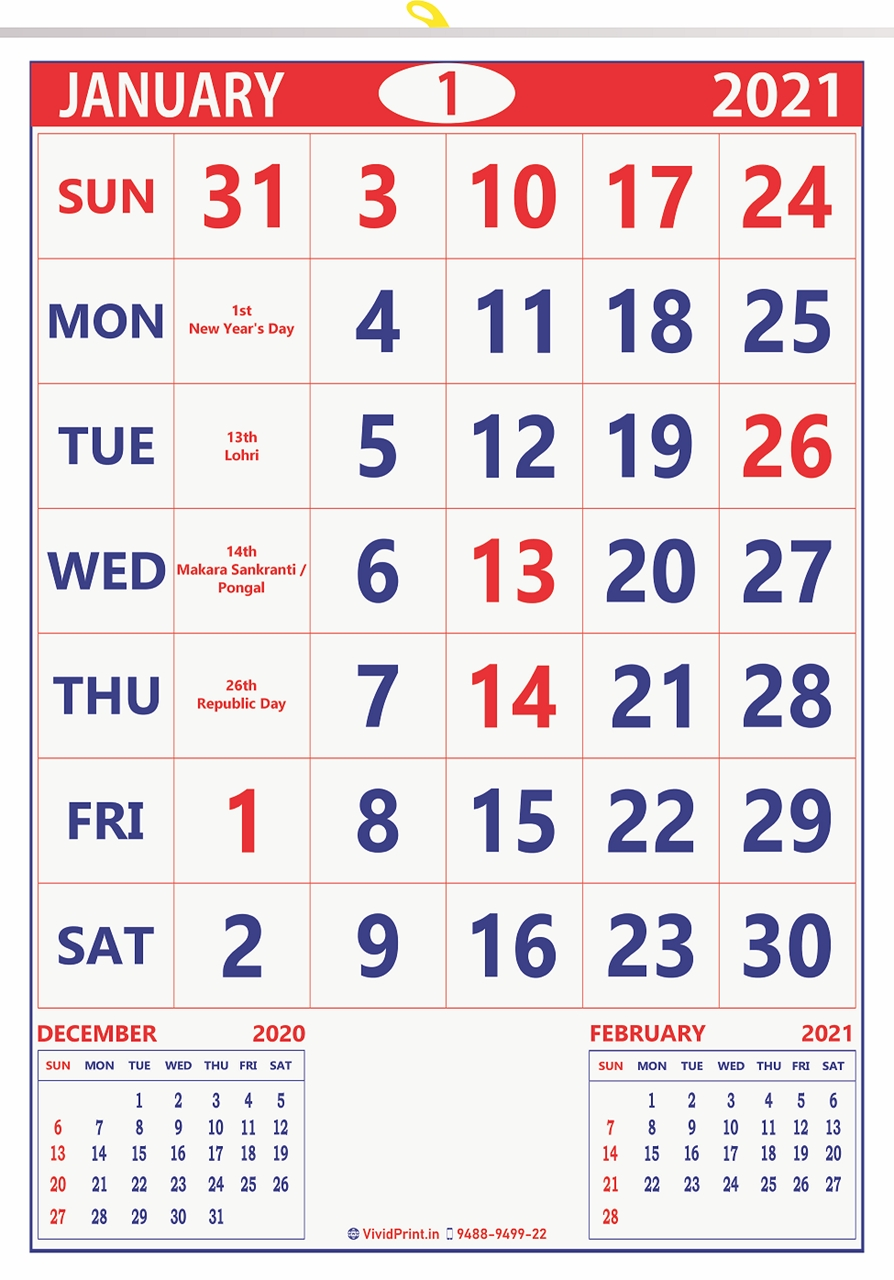 "V801 Special 13×19"" 12 Sheeter Monthly Calendar Printing 2021"