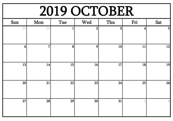 Exceptional Printable Calendar That You Can Type On