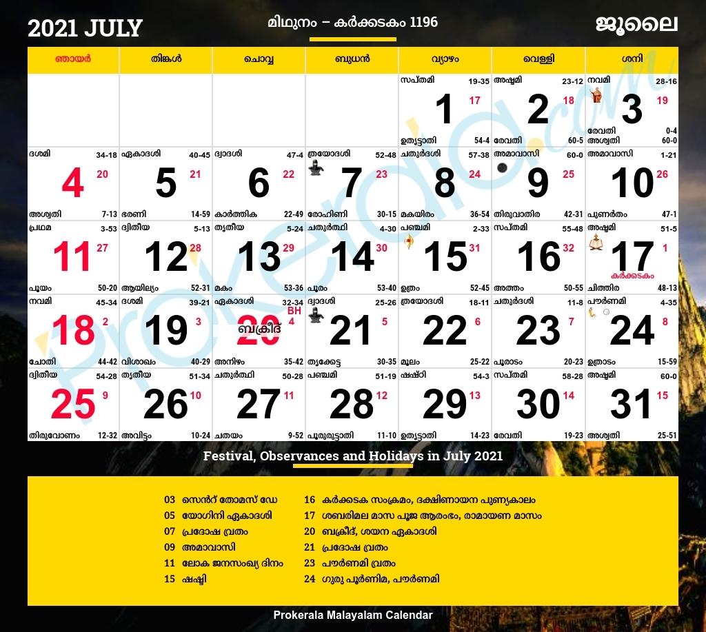 july 2021 zodiac calender   month calendar printable