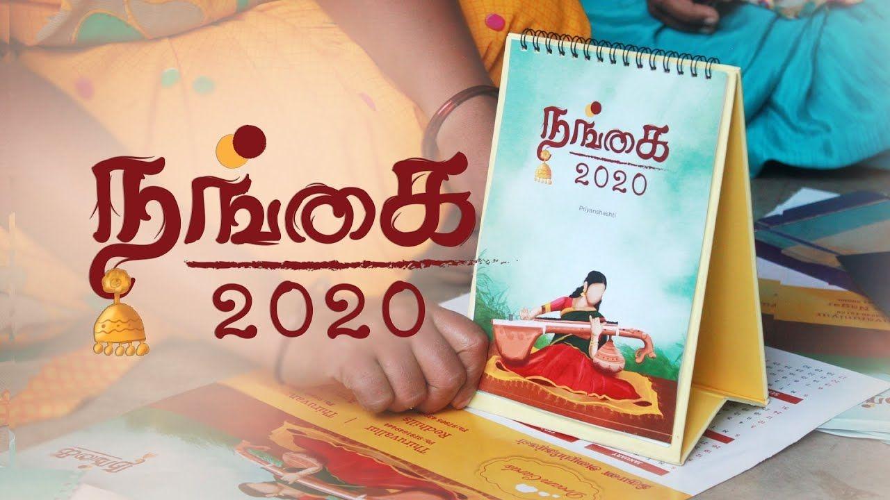 making of 2020 calendar : theme women's power youtube