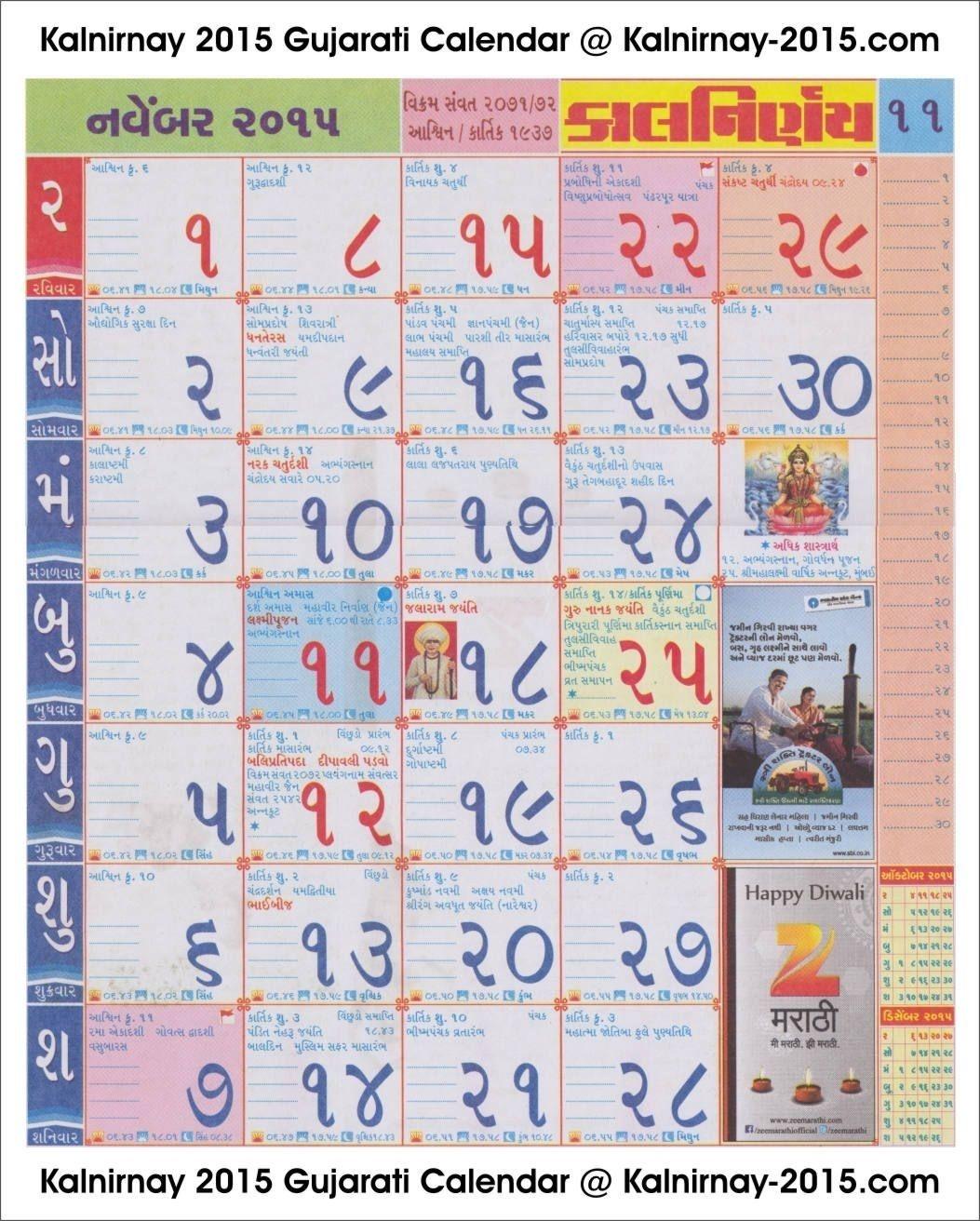 marathi calendar zodiac signs | ten free printable