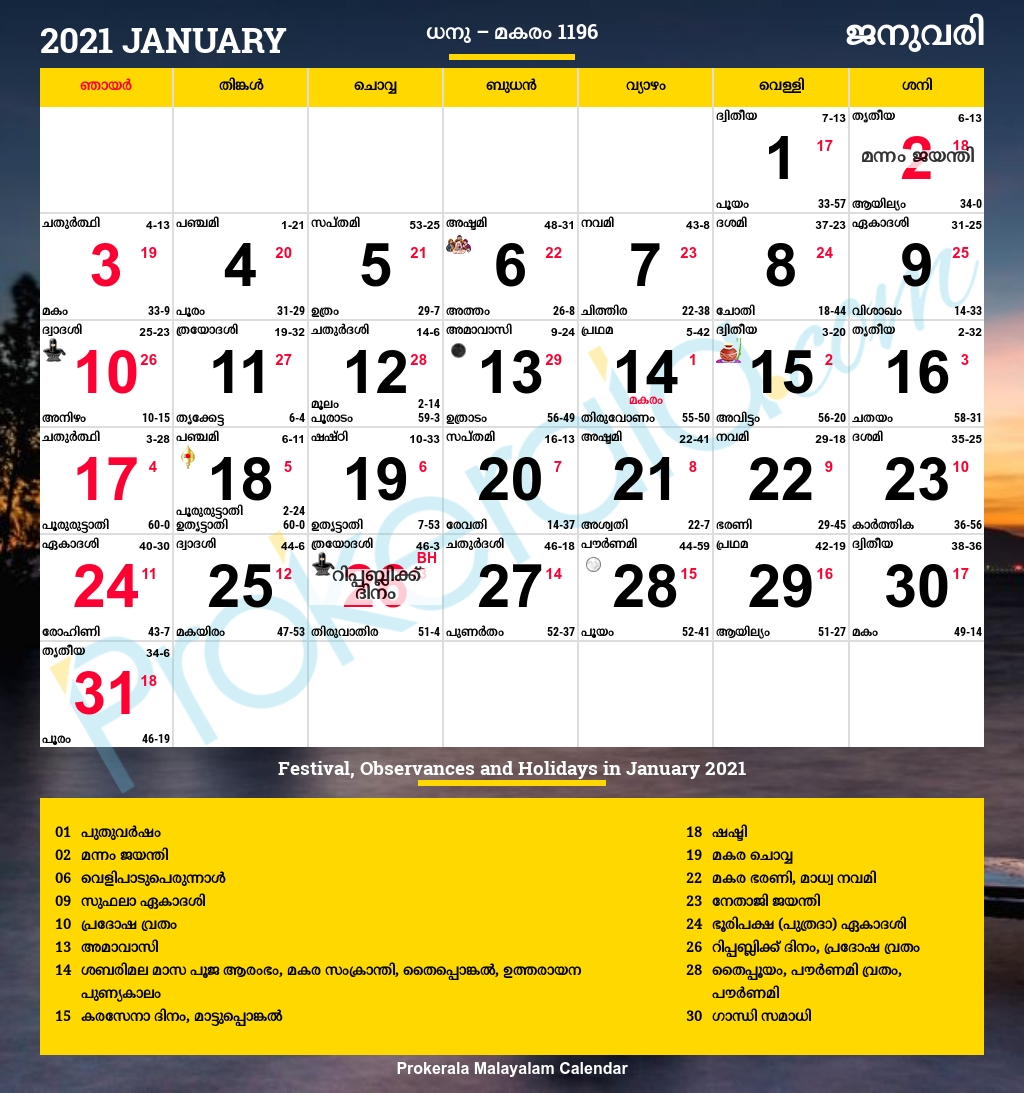 pongal 2021 date in tamil calendar tamil monthly